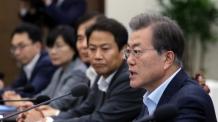 文대통령, 靑에서 포항 지진피해 복구 지휘(종합)