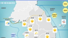 내일 날씨 우왕 추움ㅠㅠ…아침 최저 영하 8도