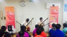 모퉁이복지재단, 장애인과 함께 '2017 신나는 예술여행' 2차 공연 개최