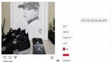 한화, 'SNS상 팬ㆍ감독ㆍ지역 무차별 비하' 김원석 방출