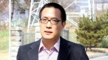 김동선, 검찰 고발 당해…집유중 또 사고 '사면초가'