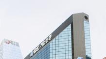 기업은행, 포항 지진 피해고객에 긴급자금 지원