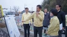 김은경 환경부장관, 철새도래지 순천만 AI현장 방문