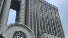 대법원, 내년부터 '고등법원 부장판사' 승진 폐지