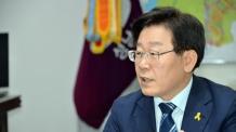 성남시 예산 2조9618억원 편성…올해보다 12.8%↑