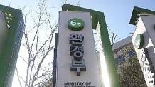 고흥군 생활자원회수센터 등 7곳 최우수 폐기물처리시설 선정