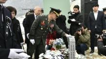 해병대, 연평도 포격 7주기 추모식 거행