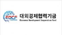 "EDCF 7650만달러 지원 탄자니아 대학병원 문연다…""韓 기업 아프리카 진출에 도움"""
