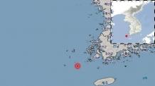 """""""전남 신안 해역에 규모 2.3 지진"""""""