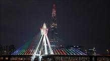 평창 동계 올림픽 성공기원, 롯데월드타워에 쏘아졌다