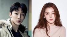 '조우리와 열애설' 신현수 측 확인 중