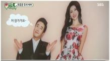 '미우새' 박수홍, 배기성 결혼식서 운 까닭은?