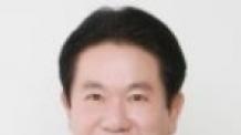 """""""게임 서비스 중단, 사전 충분히 고지해야""""...이동섭 의원 '게임 먹튀 금지법' 발의"""