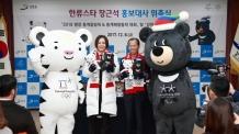 """합참, 평창올림픽 관련 연합훈련 시기조율 """"결정된 바 없어"""""""