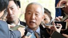 검찰, '국정원 대선개입 수사 방해' 남재준 추가기소
