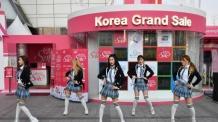 외국인 관광객을 위한 한국의 40일 쇼핑축제