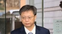 우병우 세번째 영장 청구… 반정부 성향 인사 불법사찰 혐의