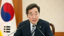 정부, 세월호 인양추가비ㆍ선체직립비 505억원 의결