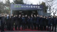 """김성제 의왕시장, """"어르신들을 위한 일자리 확대 마련하겠다"""""""