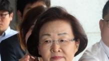 신연희, '친인척 채용 청탁' 혐의… 조만간 소환