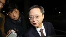 우병우, 기각한 권순호 판사가 또 영장심사…전병헌도 기각