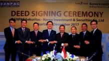 '새로운 기회의 땅으로 부상' 증권사, 인도네시아 혈전!