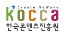 (2시 엠바고)'최순실 국정농단' 에 휘둘린 한국콘텐츠진흥원 확 바꾼다