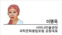 미술진흥법 제정 시급하다