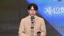 '무도' 김태호 PD, 부장으로 전격 승진
