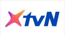 오락 전문 채널 'XtvN' 내년 1월 19일 개국…15세~39세 시청층 겨냥