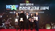 KB국민카드 'TVC포켓화' 캠페인, 모바일 미디어에 적합한 영상기법으로 호평