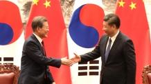 """靑, """"사드 관련, 시진핑 주석 '관계회복 모멘텀 마련'이라 표현"""""""