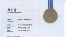 KDT홀딩스, '윈도우 형성을 통한 원석의 품질 확인법' 특허 획득