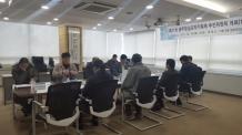 '2018년 제21회 광주왕실도자기 축제' 추진위원회 개최