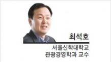 걷기여행, 한국관광 새 역사를 쓰다