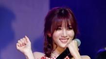 """타이티 지수 저격 """"공황장애 거짓말 끔찍""""…미소 SNS에 심경글"""