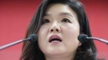 """류여해, 한국당 물갈이 대상에 꼽혔다…""""최고위원 가운데 유일"""""""