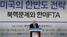 5면 메인 사진>갈루치 전 미국 북핵특사 '한반도 전략' 연설