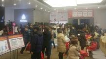 항동지구 마지막 민간분양 '서울 항동지구 우남퍼스트빌' 견본주택 오픈 3일간 1만 2천여명 방문