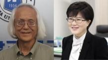 '2017 자랑스러운 인하공대인상' 선정