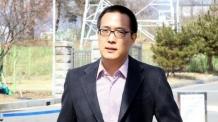 변호사 폭행 김동선 무죄…檢 '공소권 없음' 처분