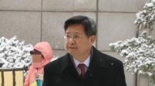 '부당노동행위' 김장겸 전 MBC 사장, 19시간 검찰 조사
