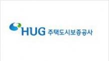 HUG, 오피스텔 임대사업자에 종합금융보증 첫 지원