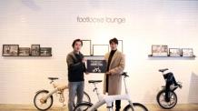 만도풋루스, 'E-Bike 아카데미' 참석자 중 '행운의 1인'에게 전기자전거 증정