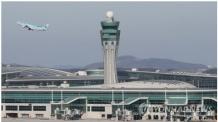 우리은행, 인천국제공항 제2여객터미널 영업점 개점