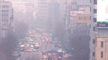 내일도 서울 대중교통 무료…세번째 '미세먼지 저감조치' 발령