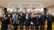 정찬민 용인시장, 남경훈 경남여객 대표 2층버스 시승식 참석
