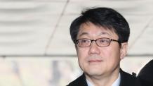 """[속보] '국정원 불법자금 수수 의혹' 김진모 구속…""""혐의 소명"""""""