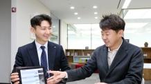 BNK경남은행, 이동형 영업점 '태블릿브랜치' 도입