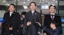 남북, 오늘(17일) 차관급 실무회담…한반도기·단일팀 결론 낸다